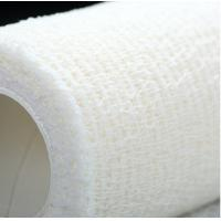 Buy cheap Waterproof White Medical Bandage Tape Roll Self Adhesive High Elasticity from wholesalers