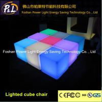 Buy cheap Decorative Wireless LED Cube Seating or Tables from wholesalers