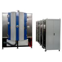 Buy cheap Glass Tube Vacuum Deposition Equipment, Aluminum Sputtering Deposition Machine from wholesalers