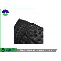 Buy cheap 205gsm Split Film Woven Geotextile Fabric Easy Installation Slop Protection from wholesalers