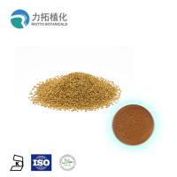 Buy cheap 10% - 90% Pure Plant Extract / Plant Protein Powder Sesamum Indicum White Powder from wholesalers