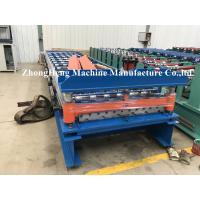 Buy cheap Metal IBR Roofing Sheet Roll Making Machine With Simons Transducer , Roll Former from wholesalers