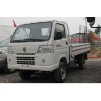 Buy cheap 1~2 tons New Condition china made in ce approved electric mini truck for sale from wholesalers