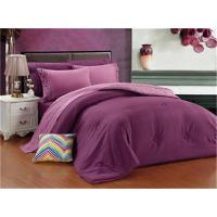 Buy cheap Comforter Set 3pcs Polycotton Solid Bedding Set Solid Color Comforter Pillow with Embroidery from wholesalers