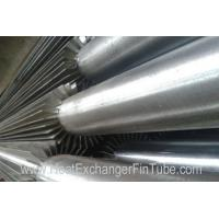 Buy cheap P235GH TC1/2 SMLS HF Welded Steel Standard Longitudinal Finned Tubes FOR Gas cooler from wholesalers