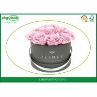 Buy cheap Round Cardboard Bouquet Flower Boxes Cylinder Paper Tube For Rose Gift from wholesalers