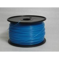 Buy cheap we supply HIPS filament for 3d printer from wholesalers