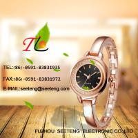 Buy cheap Ladies watch with golden metal band bracelet buckle and double circle case black color dial from wholesalers