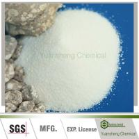 Buy cheap Sodium gluconate as Steel surface cleaning agent product