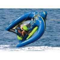 Buy cheap Inflatable Towable Water Sports Inflatable Flying Manta Ray For Water Sport Game from wholesalers