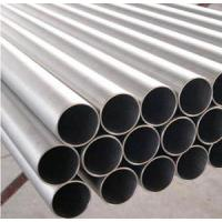 Buy cheap Prime quality Chinese stainless steel seamless pipes with competitive prices, length max 25m, good corrosion resistance from wholesalers
