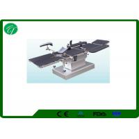 Buy cheap Height Adjustable Operating Room Equipment For Hospital Operating Table from wholesalers
