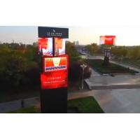 Buy cheap Commercial P5 Double Sided LED Sign Display With Front Maintain / Wifi / 3G from wholesalers