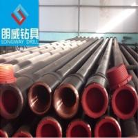 Buy cheap 4'' inch Drill Pipe for sale from wholesalers