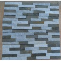 Buy cheap split face culture stones for exterior wall house from wholesalers