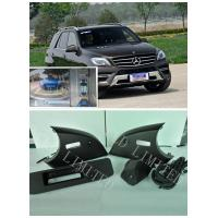 Buy cheap 360 Deree AVM Parking system,Car Backup Camera Systems IP67 With Cyclic Video Recording with Benz ML from wholesalers
