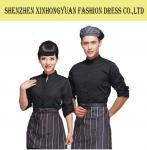 Buy cheap Custom Hotel Staff Uniforms / Unisex Hotel Waiter Uniform / Bar Staff Uniforms from wholesalers