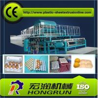 Buy cheap Exquisite workmanship Paper Product Making Machine , Egg Tray Making Machine 30,18,12,6 Eggs from wholesalers