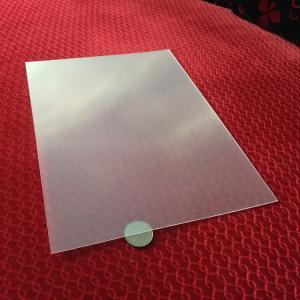 Buy cheap Transparent  3D lens 51X71CM 0.25MM PET Lenticular Film 3d sheet lenticular lens for UV offset 3d lenticular printing product