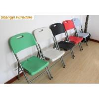 Buy cheap Banquet Folding Chair (SY-52Y) from wholesalers