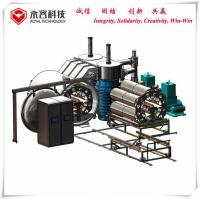 Buy cheap Horizontal Type ABS Aluminum Metalizing Thermal Evaporation Coating Unit, Resistant Thermal Evaporation Machine from wholesalers