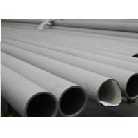Buy cheap Heavy Wall Seamless Stainless Steel Pipe , Duplex SS Seamless Pipe ASTM A789 S31803 from wholesalers