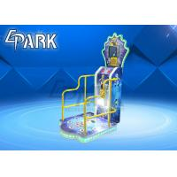 Buy cheap The star of wisdom game machine coin operated machine from wholesalers