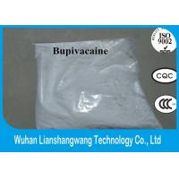 Buy cheap High Purity CAS 2180-92-9 Bupivacaine Active Pharmaceutical Ingredients with reasonable price and safe delivery from wholesalers