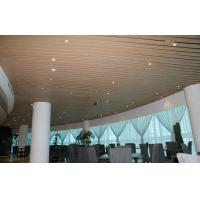 Buy cheap Energy-saving and Eco-friendly PVC Wall Panel Series For Decorating Hotels from wholesalers