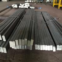 Buy cheap ASTM A276 Cold Drawn Bright Steel Flat Bar For Petrochemical Industry from wholesalers