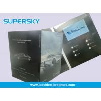 Buy cheap 2G Built - In Screen LCD Video Greeting Card For Graduations , Birthday Parties from wholesalers