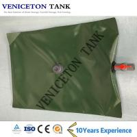 Buy cheap High Quality 250Liters   flexible water tank for storage water or fuel from wholesalers