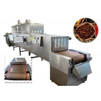 Buy cheap Continuous Microwave Spice Dryer Machine With Temperature Controlling System from wholesalers