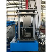 Buy cheap Post Cutting Pre Engineering Building Forming Machine High Speed 20m/min Drive by chain from wholesalers