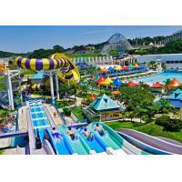 Thrilling Water Park Equipment Rainbow Water Slide Ashland Gelcoat For Race