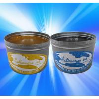 Buy cheap Transfer Offset Sublimation Ink (ZHONGLIQI) from wholesalers