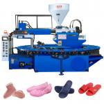 Buy cheap jieyang jinzhihui  pvc air blowing (pcu)shoe injection molding machine from wholesalers