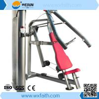 China Professional Training Equipment Bodybuilding Supplements Chest Press Machine on sale
