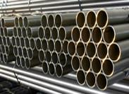 Buy cheap seamless carbon steel pipe,API 5L Grade.B steel pipe line,seamless steel pipe product