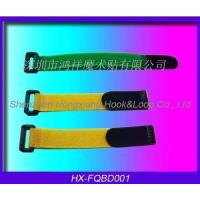 Buy cheap Velcro Strap from wholesalers