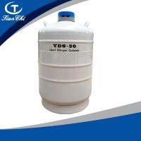 Buy cheap TianChi liquid nitrogen gas cylinder 30L  Palau Aviation aluminum color  manufacturers from wholesalers