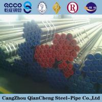 "Buy cheap API 5L X60 PSL2 steel pipe 14"" 15.9mm product"