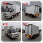 Buy cheap Forland Yuling LHD 4x2 refreezer truck food box van truck light cargo truck mini van truck 2Ton, mini refrigerated truck from wholesalers
