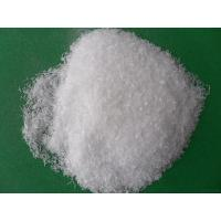 Buy cheap Sodium Cyclamate NF-13, Cas 139-05-9 from wholesalers
