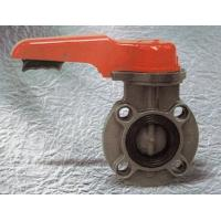 Buy cheap Wafer Butterfly Valve from wholesalers