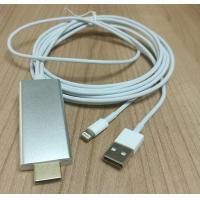 Buy cheap HDTU CABLE Connect with Smartphone ,  TV, Computer from wholesalers