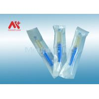 Buy cheap Disposable Pre Filled Lubricating Jelly For Urology Department from wholesalers