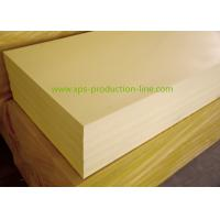 Buy cheap Eco - Friendly High R Value Styrofoam Insulation Sheets for Building from Wholesalers