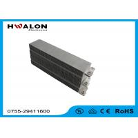Buy cheap 150 × 65 × 26 Mm 220 V Ptc Electric Heater With Wind Speed 4 m / s For Automotive Heating from wholesalers