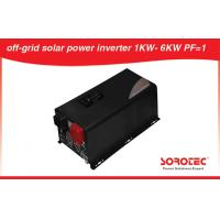 Buy cheap Off Grid Solar UPS Power ondulur  Inverter with MPPT 40A Charger Controller from wholesalers